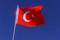 Kurz vor der Türkei bremsen wir uns ein