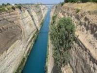 Kanal v. Korinth